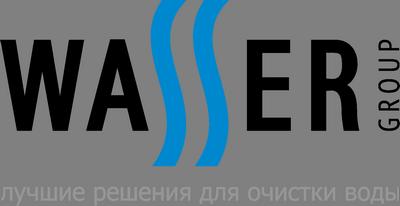 Вассер групп Новосибирск